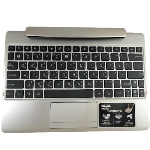 Asus Eee Pad Tf201 Docking Keyboard Goldcellphones