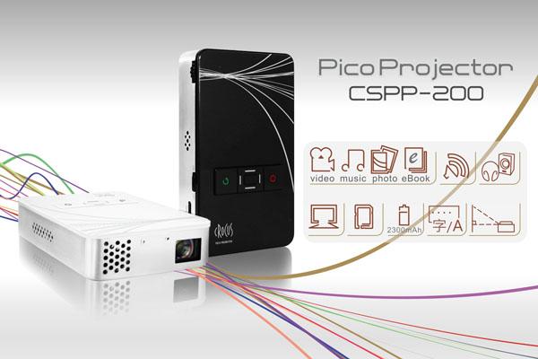 Crocus Cspp 200 Pico Projector Projectors Scanner